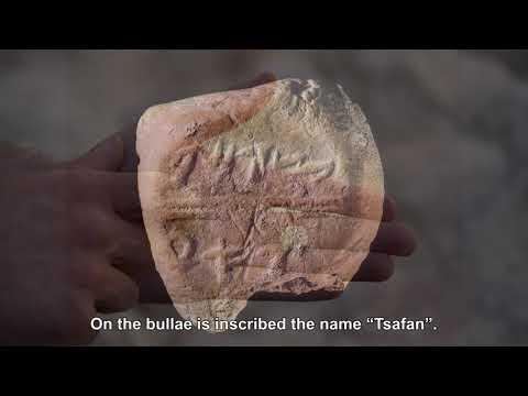 考古发现以色列犹太国铁器时代古城墙遗迹(组图/视频)