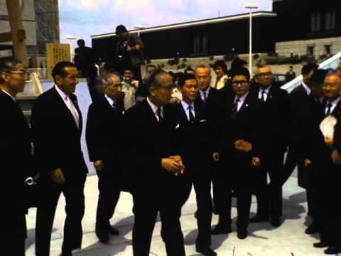 UN Secretary-General U Thant's visit to the Osaka Expo (1970)