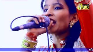 Mataji Bhajan,,उड़ियो उड़ियो जाये मोरुड़ा | Madhubala Rao | Mumbai Live | RUDRA Films7339982033