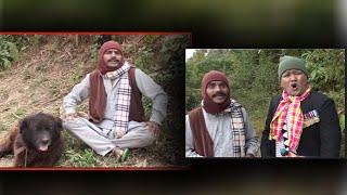 माग्नेको कुकुरले तक्मेलाई टोकेपछि || Magne Budo, Nepali Comedy Video Clip
