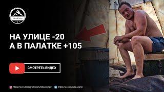 НА УЛИЦЕ 20 А В ПАЛАТКЕ 105 ЗИМНЯЯ РЫБАЛКА НА ВЕРТОЛЕТЫ РЫБАЛКА НА ОКЕ