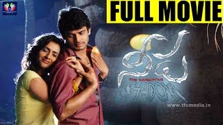 Needa Telugu Full Movie | Ravi Babu | Devna | Anooj Ram | J S Chowdary | Telugu Full Screen