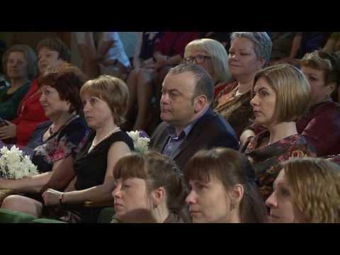 Артур Парфенчиков поздравил работников ПФР Карелии