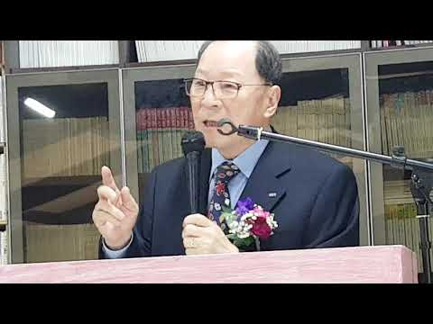 (제12회 산귀래 문학상시상식)  본상 김중위 선생님의 답사