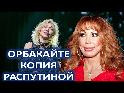 Постаревшая Кристина Орбакайте стала копией Маши Распутиной (10.02.2018) - Смотреть видео онлайн