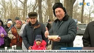 РТС-НОВОСТИ (25 ФЕВРАЛЯ 2020)