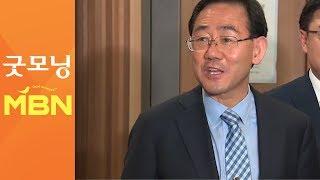 """민주, '상임위원장 독식' 폭탄선언…통합 """"차라리 국회…"""