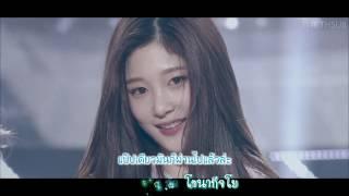 [Karaoke/Thaisub] I.O.I (아이오아이) - DOWNPOUR (소나기) #TNTSUB