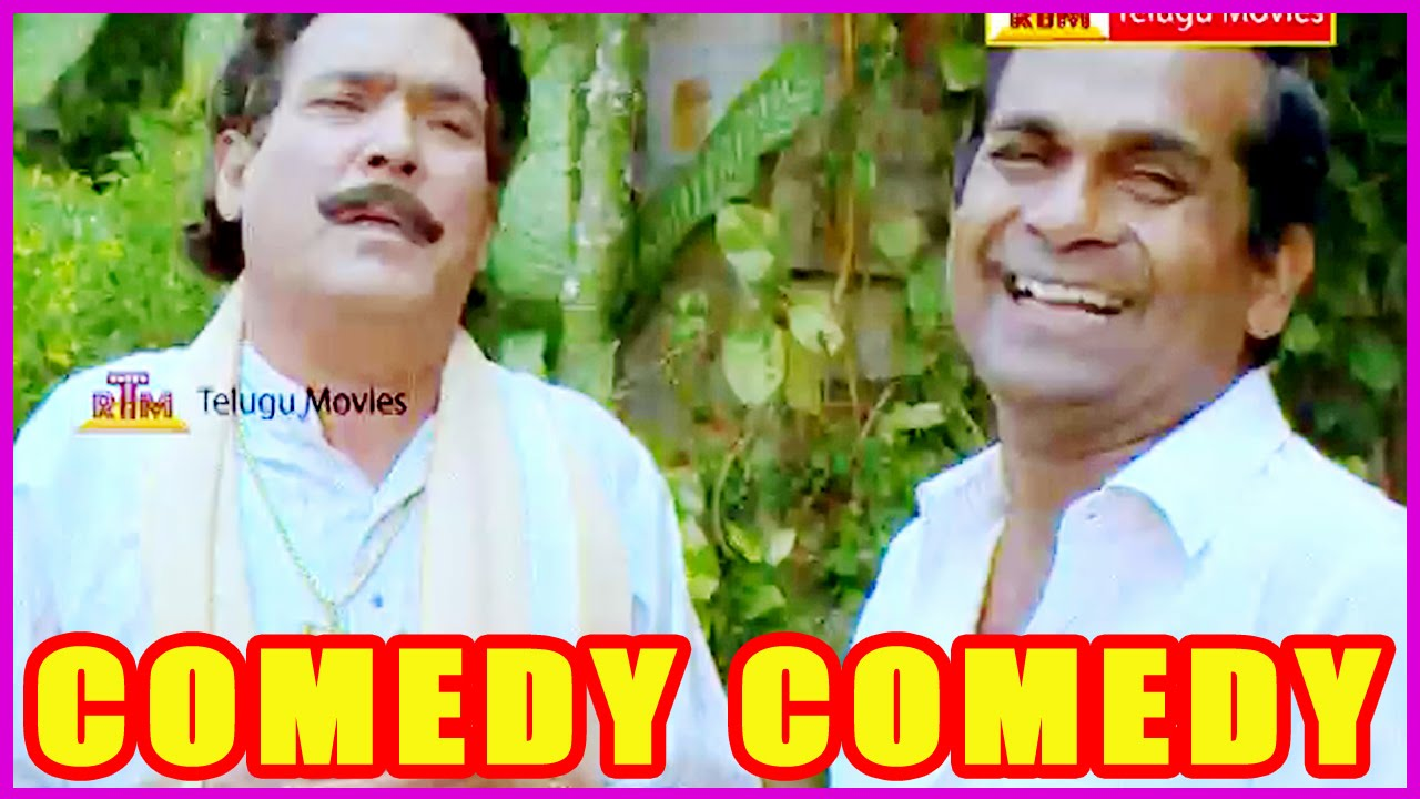 A Aa In Telugu: Brahmanandam Back To Back Comedy Scenes
