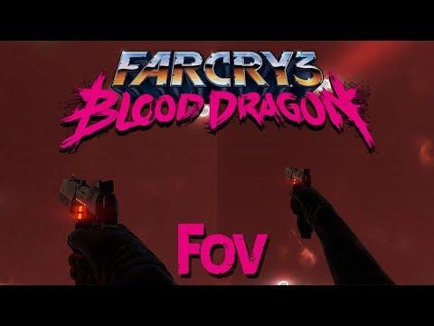 Как изменить FOV в Far Cry 3/Far Cry 3: Blood Dragon