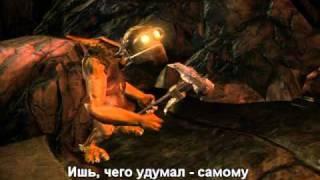 Чисто Женский Заговор (фильм из игрового видео OVERLORD II)