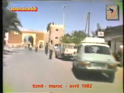 مشاهد نادرة لمدينة تزنيت سنة 1982