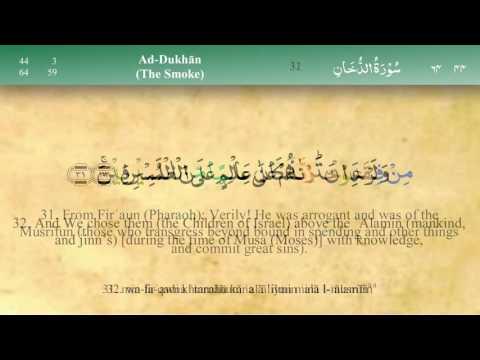 044 Surah Ad Dukhan with Tajweed by Mishary Al Afasy (iRecite)