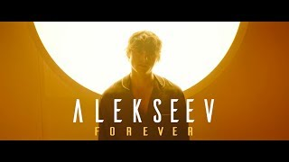 ALEKSEEV – Forever (Eurovision version) [teaser]