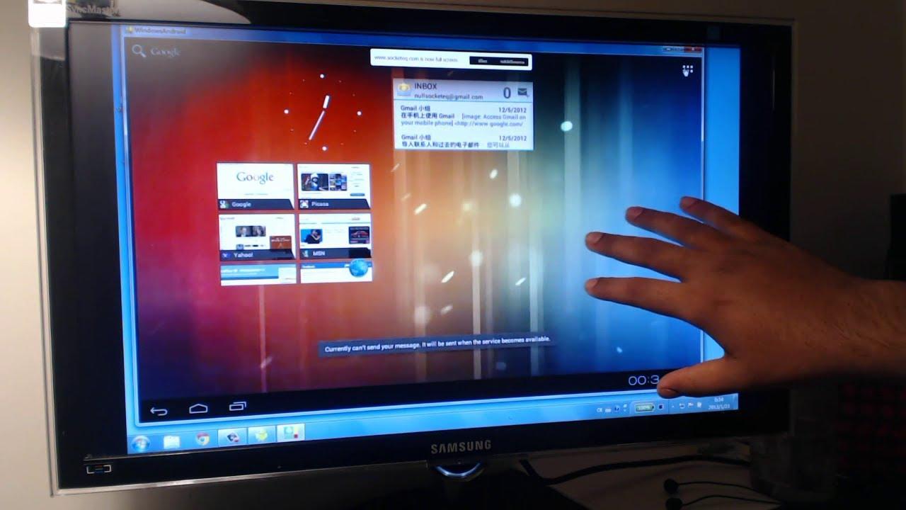 run android on windows 7