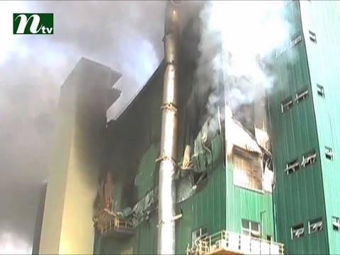 Textile Mill on fire
