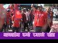 भद्रकालीमा बग्यो रगतको खोला | News Nepal | Purushottam Gajurel
