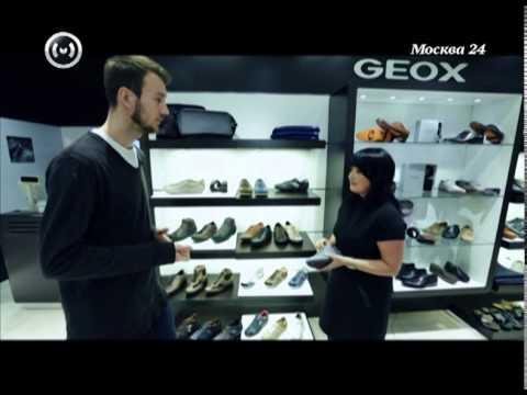 Как лучше всего растянуть обувь - YouTube