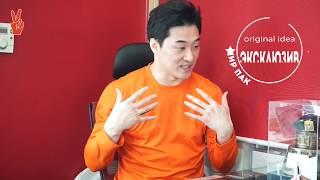 Первое интервью с DK Yoo на русском