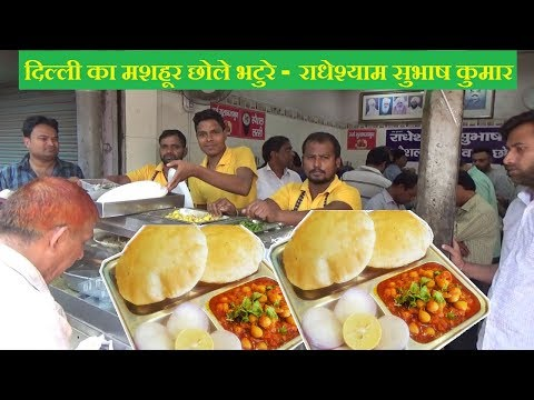 India's Best Chole Bhature in Delhi | Fresh & Awesome Radhesham Subhash Kumar Chole Bhature Wala