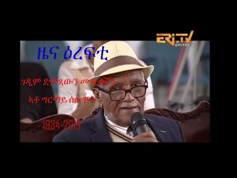 Rest In Peace (R.i.P)  Eritrean Legend Artist Girmay Solomon