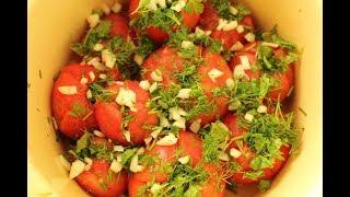 Маринованные помидоры без шкурки - Мгновенные/Быстрые - Экспресс Закуска - Очень вкусно и быстро!