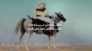 شيلة شمر الغلبا | كلمات عبدالله خالد المخيدش | اداء ماجد الرسلاني