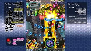DoDonPachi Resurrection 1.5 (PC/Steam) 1-ALL Clear