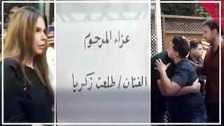 شاهد.. صلاح عبد الله وأحمد بدير ونجوم مسرح مصر في عزاء طلعت زكريا