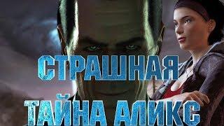 half life alyx обзор - мнение