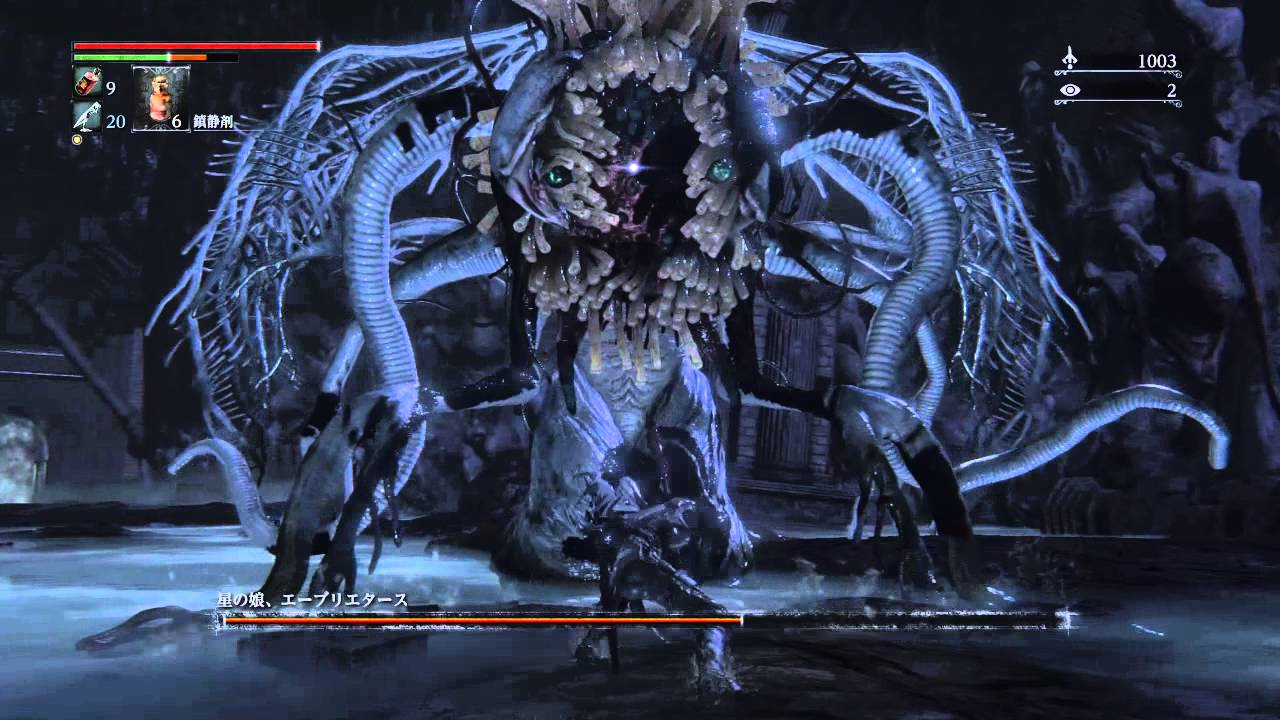 Bloodborne Ebrietas