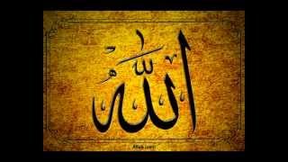 Allahu Allahu by Qari Waheed Zafar Qasmi