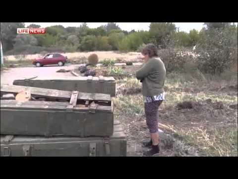 Свидетельства очевидцев о зверствах киевских фашистов \