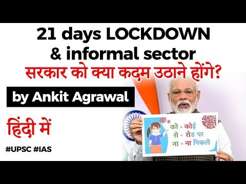 21 Days Lockdown In India - How It Will Impact Informal Sector Of Our Economy? Current Affairs 2020
