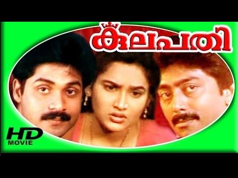Kulapathy Full Movie   Vijayakumar   Anusha   Ashokan   Premkumar