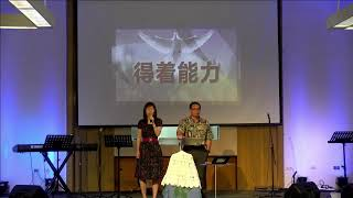 Calvary Assembly Honolulu Live Stream
