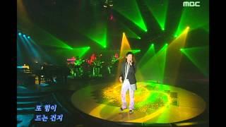 Se7en - Back to me, 세븐 - 와줘, For You 20060406