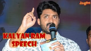 Kalyan Ram Speech Sher Audio Launch