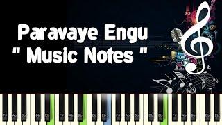 Paravaye Engu (kattradhu tamil) Piano Notes, Midi File, Music Sheet & Karaoke.