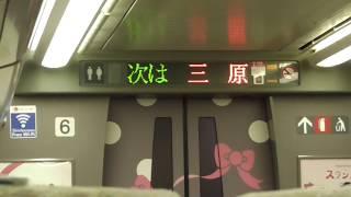 ハローキティ新幹線 こだま741号 三原到着 メロディ(途中駅バージョン)(ポップコーン)