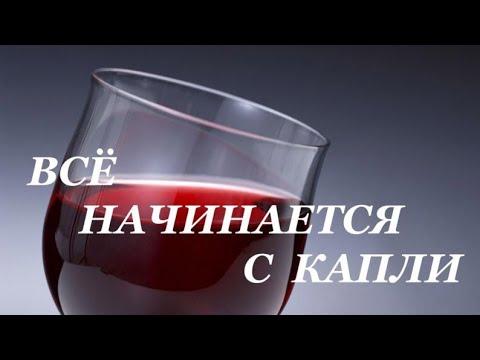 алкоголь-смерть.flv