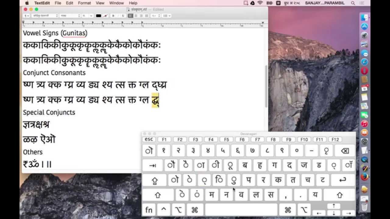 Tutorial 05 typing gunitas and conjuncts using devanagari keyboard tutorial 05 typing gunitas and conjuncts using devanagari keyboard on mac os x youtube biocorpaavc Gallery