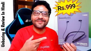 Best Budget Bluetooth Neckband Under 1000 TAGG BassBuds Stereo Headset - Unboxing amp Review Hindi