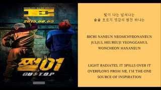 Zutter - GD&TOP (BIGBANG) [Han,Rom,Eng] Lyrics