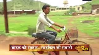 अजब-गजब: इन्होंने जुगाड़ से साइकिल को बना दी मोटरसाइकिल