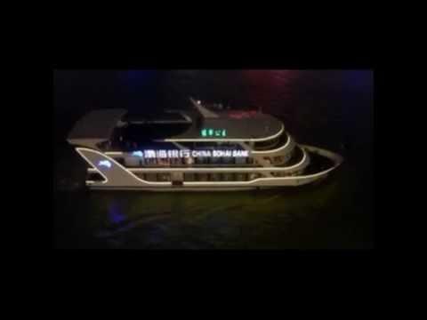 Volendam Cruise Shanghai Shots 2016
