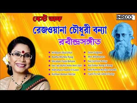 Best of Rezwana Chowdhury Bannya   12 Top Bengali Tagore Songs   Rabindra Sangeet