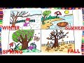 HOW TO DRAW FOUR SEASONS FOR KIDS-HOW TO DRAW WINTER,FALL,SUMMER AND SPRING