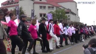 ギネス世界記録に挑戦するイベント「1万人のラインダンス」が11月1...