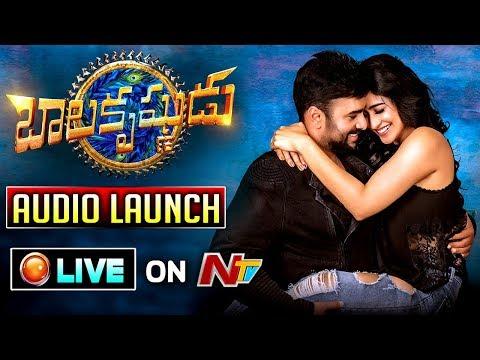 Balakrishnudu Audio Launch Event LIVE    Nara Rohit, Regina Cassandra    NTV